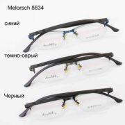Melorsch 8834-2