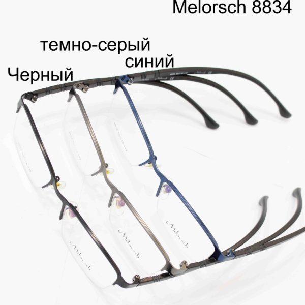 Melorsch 8834-3