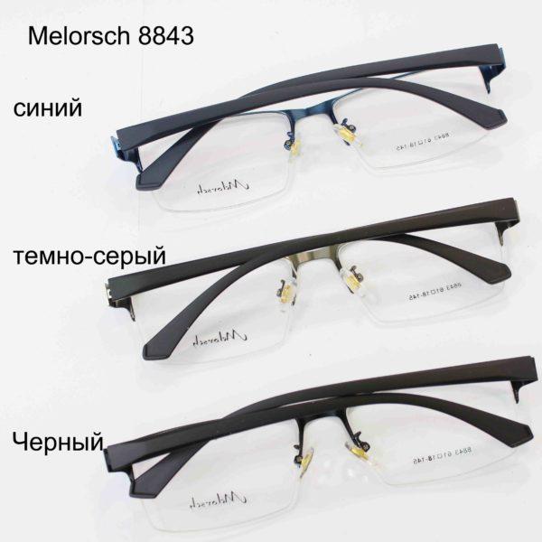 Melorsch 8843-2