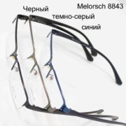 Melorsch 8843-3