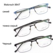 Melorsch 8847-1