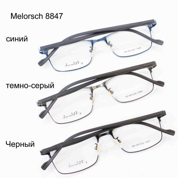 Melorsch 8847-2