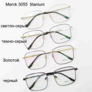 Merck 3055 titanium-1