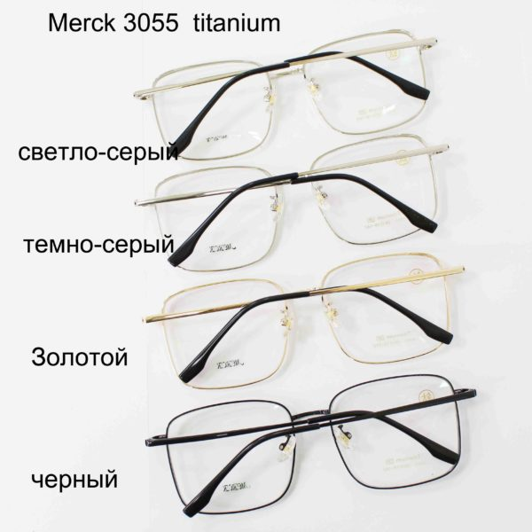 Merck 3055 titanium-2