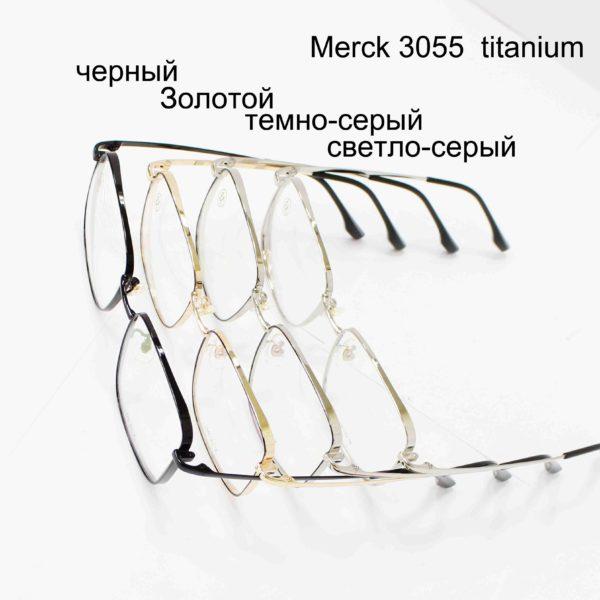 Merck 3055 titanium-3