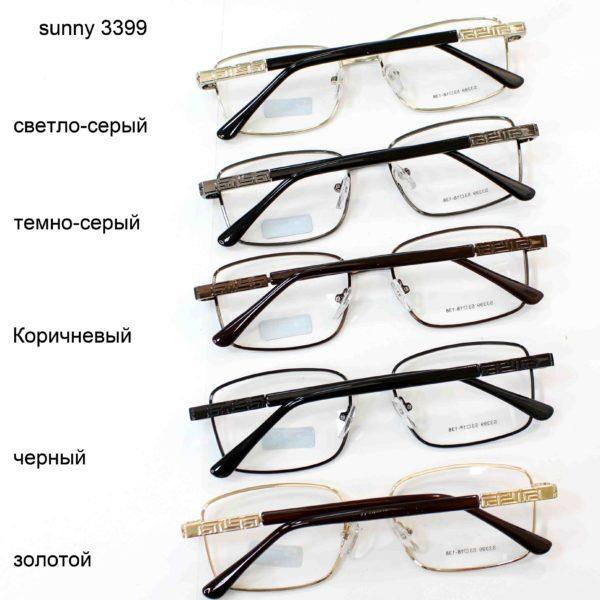 sunny 3399-2