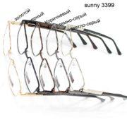 sunny 3399-3
