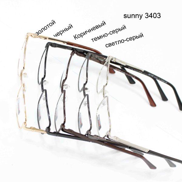sunny 3403-3