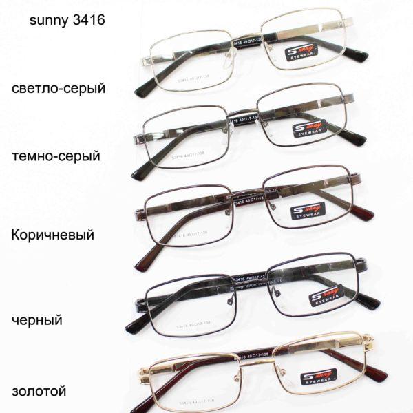 sunny 3416-1