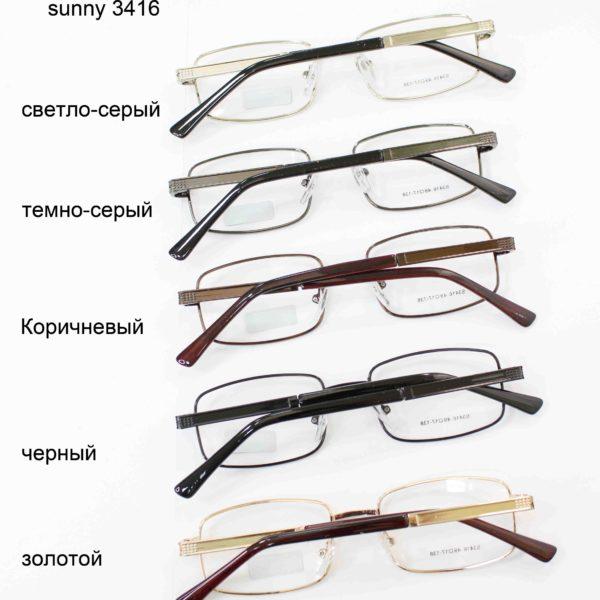 sunny 3416-2