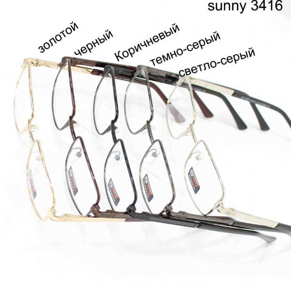 sunny 3416-3