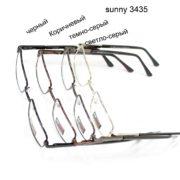 sunny 3435-3