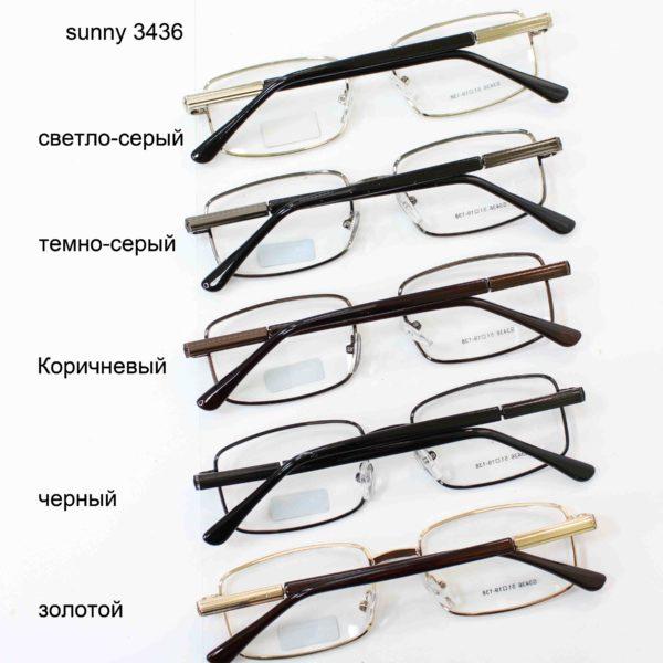 sunny 3436-2