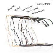 sunny 3436-3