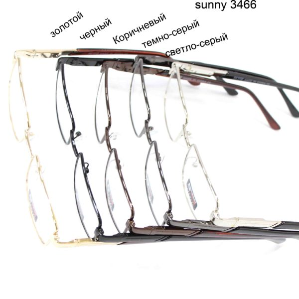 sunny 3466-3