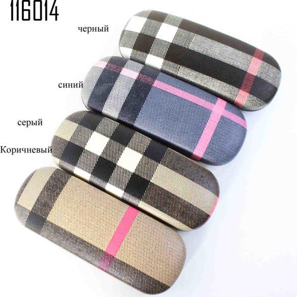 116014-1