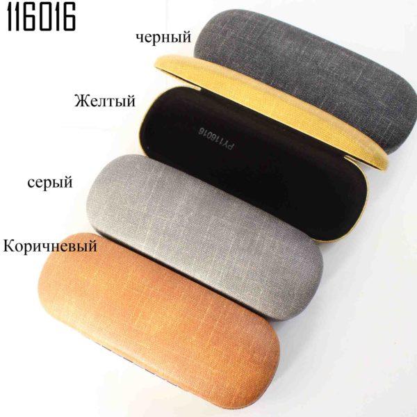 116016-2