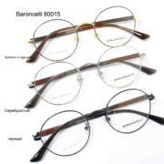Baroncelli 80015-1