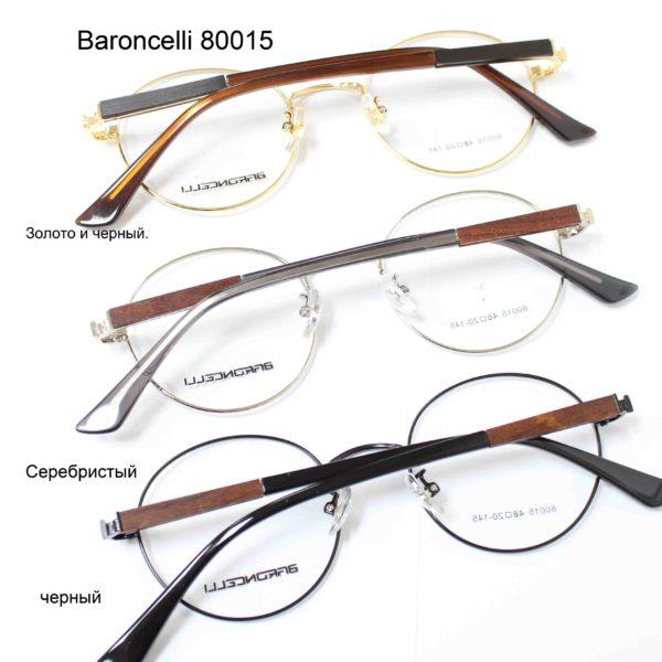 Baroncelli 80015-2