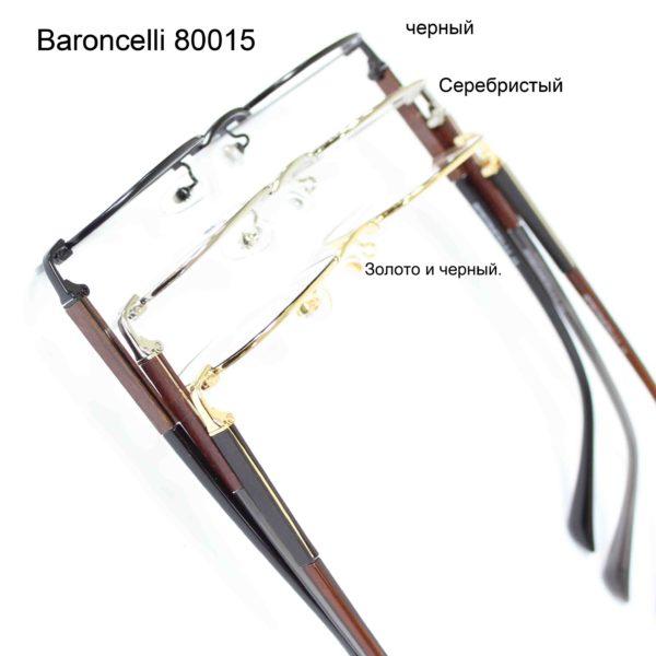 Baroncelli 80015-3