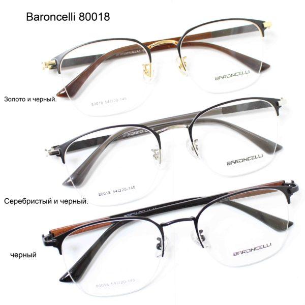 Baroncelli 80018-1