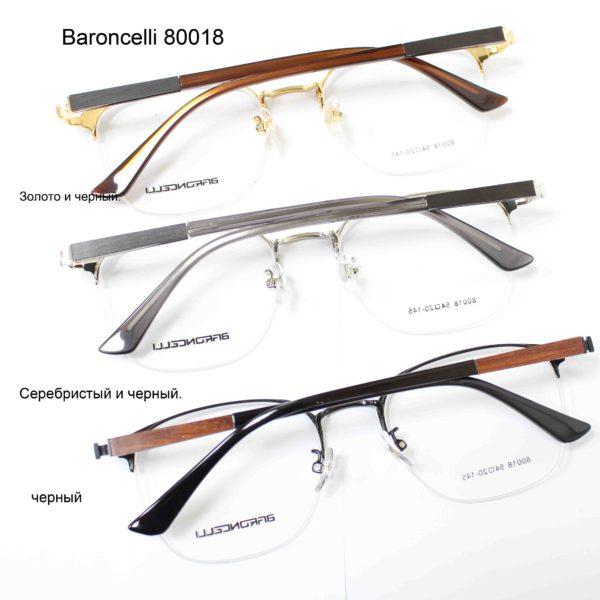 Baroncelli 80018-2