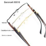 Baroncelli 80018-3