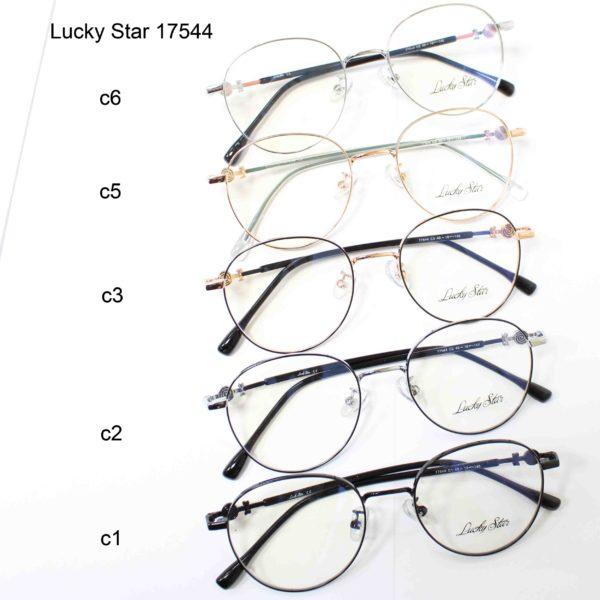 Lucky Star 17544-1