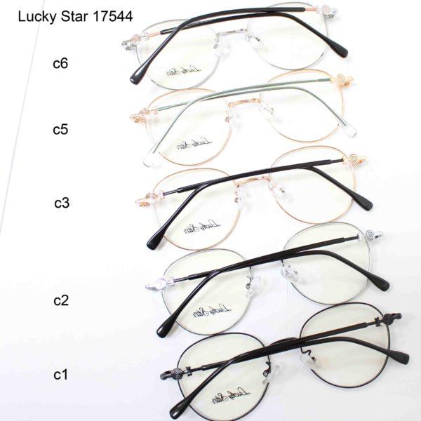 Lucky Star 17544-2