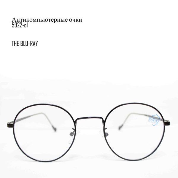 Антикомпьютерные очки 5922-C1-1