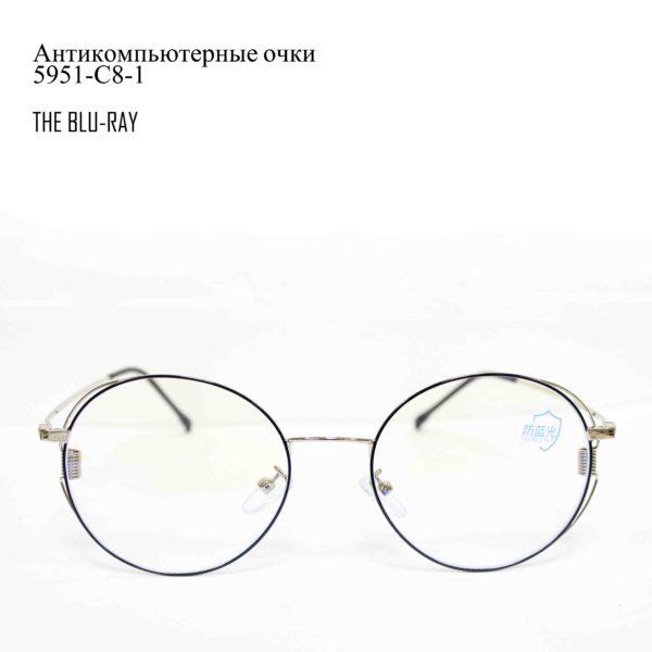 Антикомпьютерные очки 5951-C8-1-1