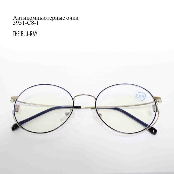 Антикомпьютерные очки 5951-C8-1-2