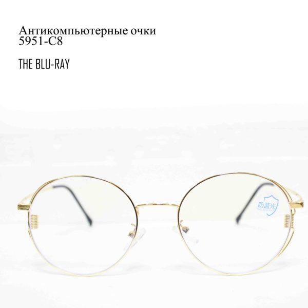 Антикомпьютерные очки 5951-C8-1