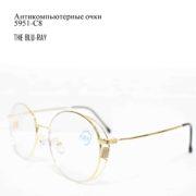 Антикомпьютерные очки 5951-C8-2