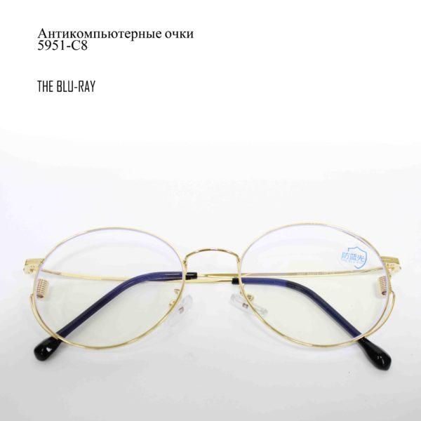 Антикомпьютерные очки 5951-C8-3