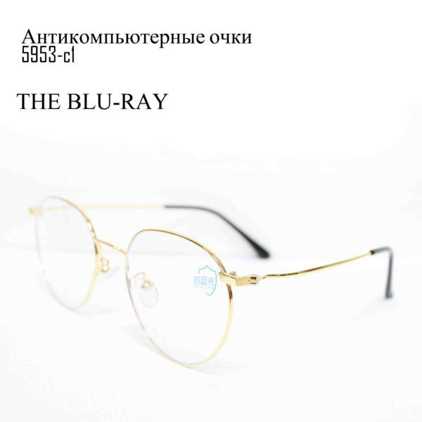 Антикомпьютерные очки 5953-C1-2