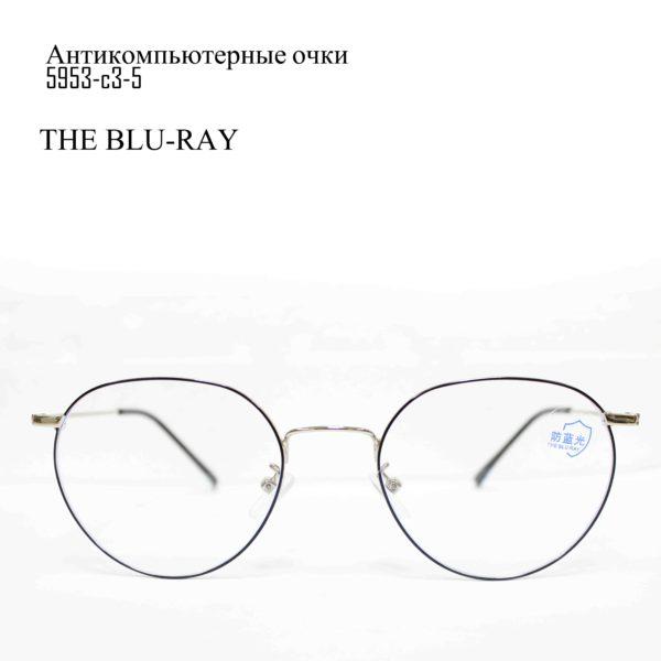 Антикомпьютерные очки 5953-C3-5-1