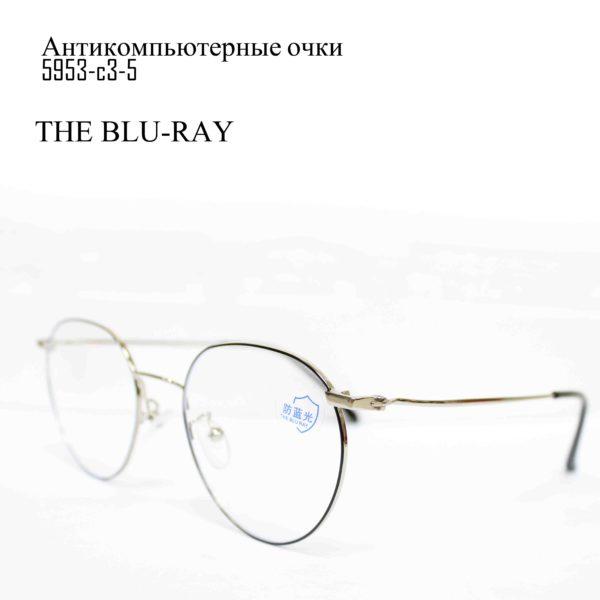 Антикомпьютерные очки 5953-C3-5-2
