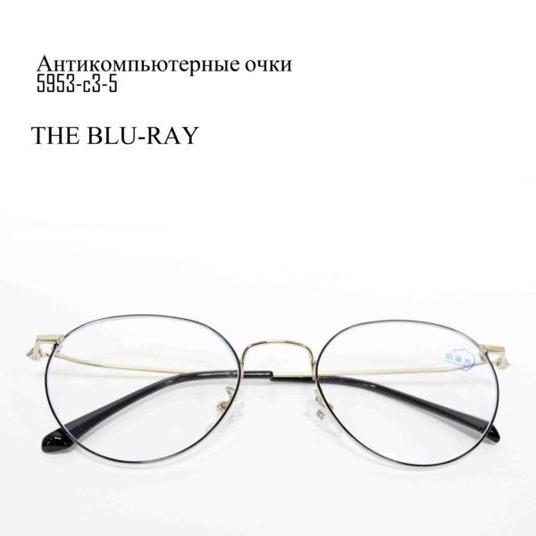 Антикомпьютерные очки 5953-C3-5-3
