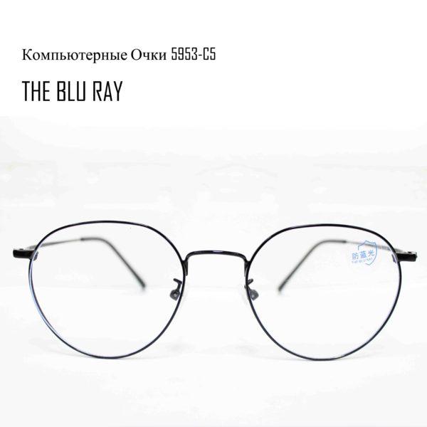 Антикомпьютерные очки 5953-C5-1