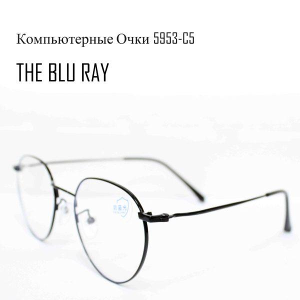 Антикомпьютерные очки 5953-C5-2
