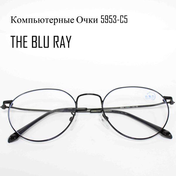 Антикомпьютерные очки 5953-C5-3