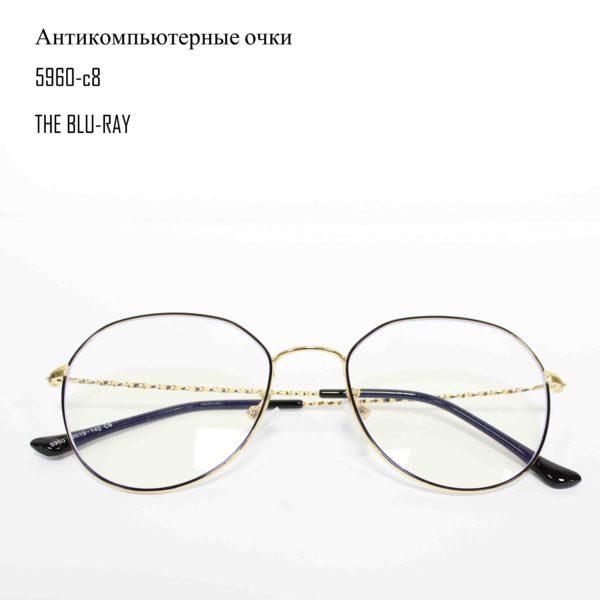 Антикомпьютерные очки 5960-C8-3