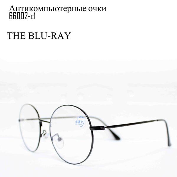 Антикомпьютерные очки 66002-C1-2