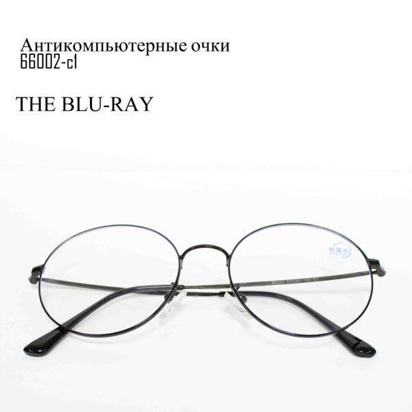 Антикомпьютерные очки 66002-C1-3