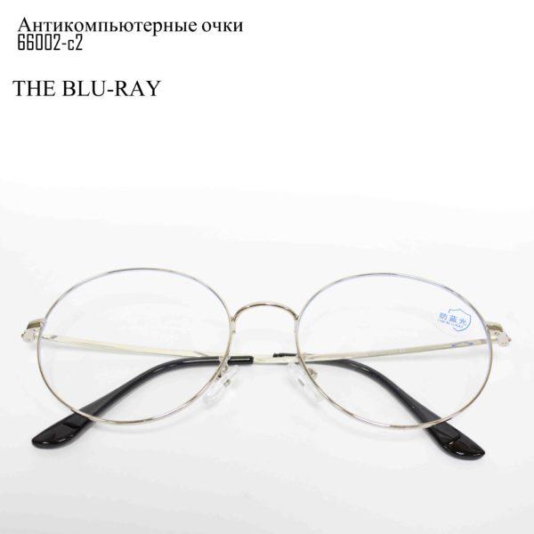Антикомпьютерные очки 66002-C2-3