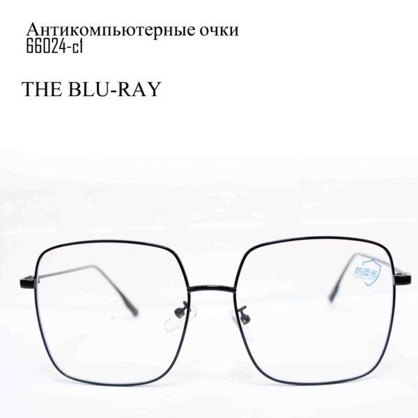 Антикомпьютерные очки 66024-C1-1