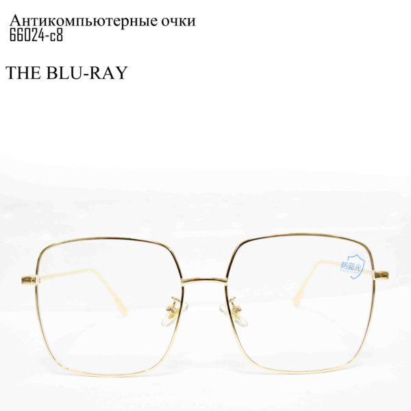 Антикомпьютерные очки 66024-C8-3