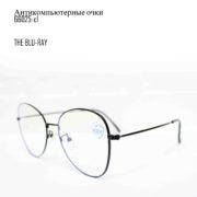 Антикомпьютерные очки 66025-C1-2
