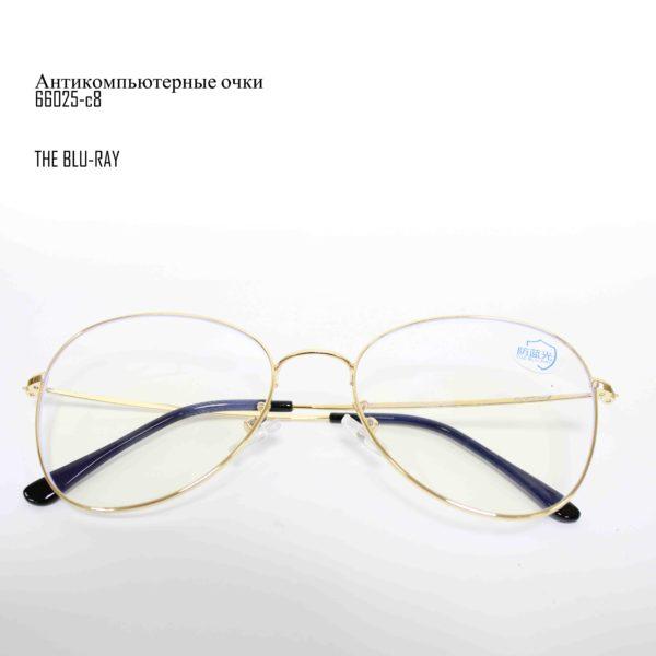 Антикомпьютерные очки 66025-C8-3
